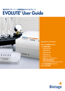 EVOLUTE 親水性ポリマーベース固相抽出カラム&プレート