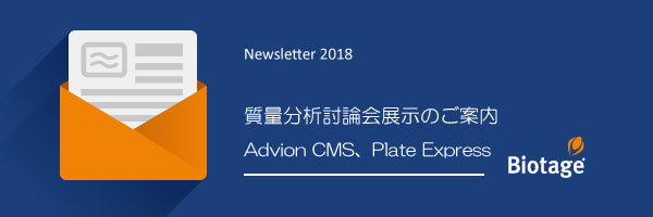 newsletter180508_header