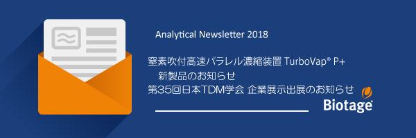 newsletter1805_TV-PTFE_header