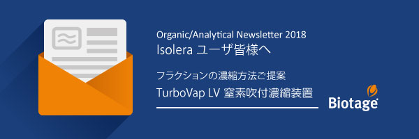 newsletter180619_header