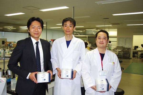 一般財団法人 日本冷凍食品検査協会
