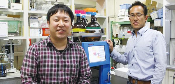 熊本大学 自然科学研究科産業創造工学専攻物質生命化学講座 井原研究室