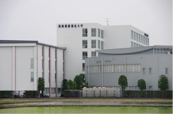 高崎健康福祉大学 薬学部